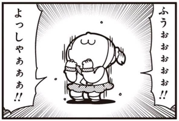 「*歓喜*」12/03(月) 13:26 | かえでの写メ・風俗動画