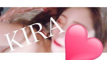 「キラ☆」12/03(月) 16:45 | キラの写メ・風俗動画