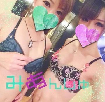 「キスしたくてペロペロしてる」12/03(月) 17:18 | 杏樹の写メ・風俗動画