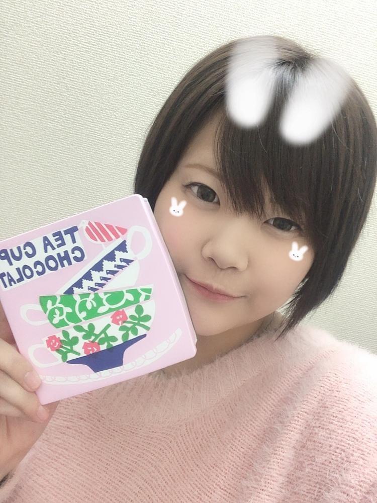 「嬉しいことたくさん♡✨」12/03日(月) 18:02 | さつきの写メ・風俗動画