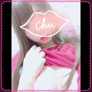 「?(??O??)??」12/03(月) 18:20   ルミの写メ・風俗動画