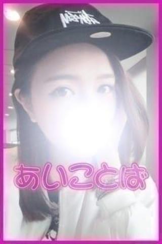 「おつかれ様です♪」12/03(月) 23:46   えみりの写メ・風俗動画