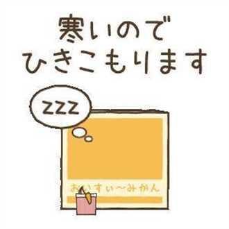 「なぜか…」12/04(火) 00:27 | りりあ【S級☆ミニマム美尻M妻】の写メ・風俗動画