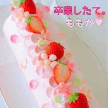 「12/3(月)お礼??」12/04(火) 07:09 | ももかの写メ・風俗動画