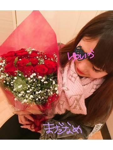「こんにちわ」12/04(火) 10:59   ゆいかの写メ・風俗動画