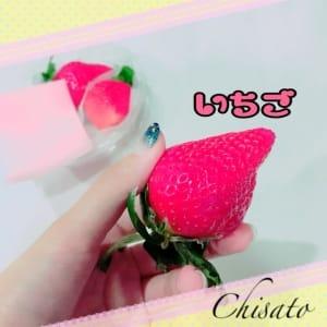 「Chisato」12/04(火) 11:54 | ちさとの写メ・風俗動画