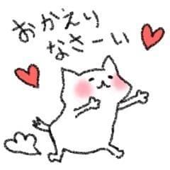 「帰ってキタ━(∀)━!」12/04(火) 14:09 | かえでの写メ・風俗動画