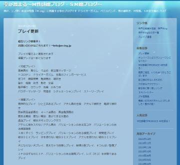 「会社員という擬態をやるの楽しい!」12/04(火) 15:24   雫(しずく)の写メ・風俗動画