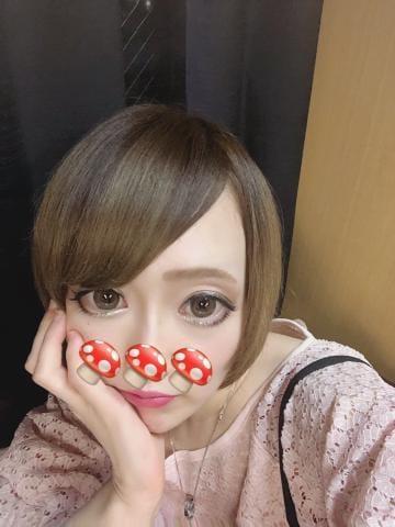 「ありがすん。」12/04(火) 19:45 | 藤沢エレナの写メ・風俗動画