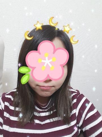 「出勤ー!」12/04(火) 20:35 | なつきの写メ・風俗動画