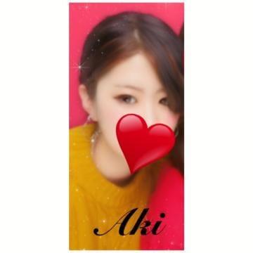 「雰囲気...♪*゚」12/04(火) 21:15 | あきの写メ・風俗動画
