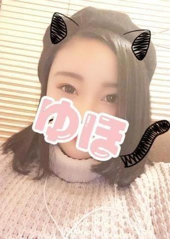 「急遽☆彡.。」12/04(火) 21:42 | ゆほの写メ・風俗動画