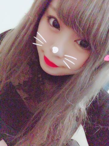 「悩み」12/04(火) 23:51 | あゆの写メ・風俗動画