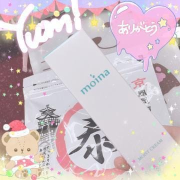 「ありがとう?」12/05(水) 01:00   ゆみの写メ・風俗動画