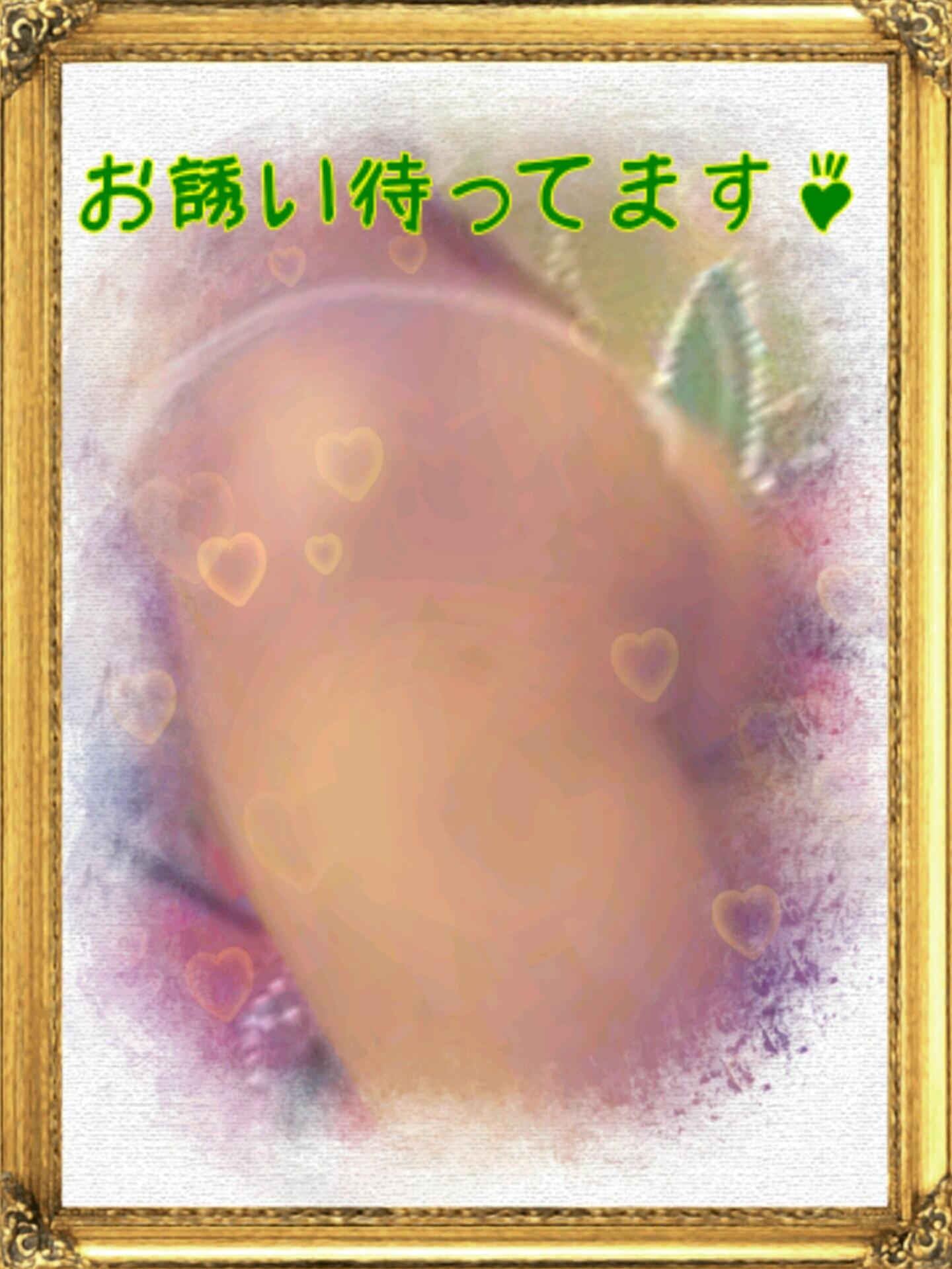 「けいこです♪」03/01(水) 12:53 | けいこの写メ・風俗動画