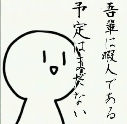 「おはようございます。」12/05(水) 10:22 | かえでの写メ・風俗動画