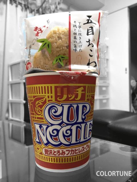 「出勤&お昼ご飯♪」12/05(水) 11:51 | 春山みかの写メ・風俗動画