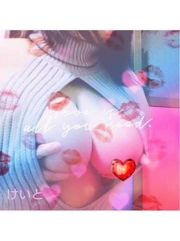 「今週の出勤予定(*ΦωΦ)」12/05(水) 18:35 | けいとの写メ・風俗動画