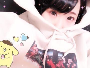 「今日こそは〜〜!??」12/05(水) 19:11 | まいかの写メ・風俗動画
