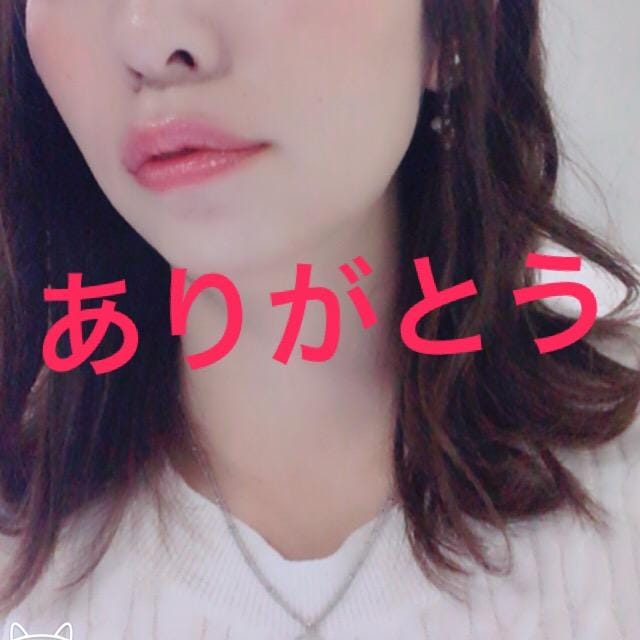 「ありがとう」12/05(水) 19:44   ひなの写メ・風俗動画
