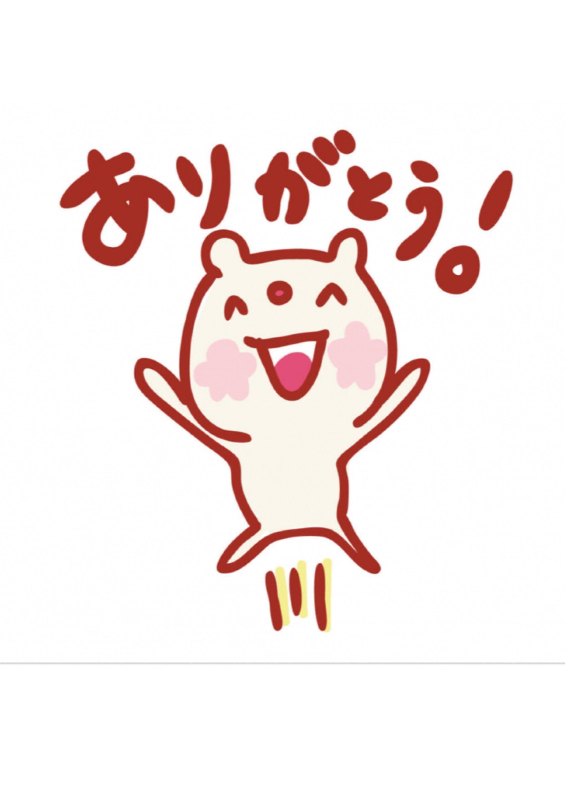 「こんばんは♫」12/05(水) 19:59 | 石川かおりの写メ・風俗動画