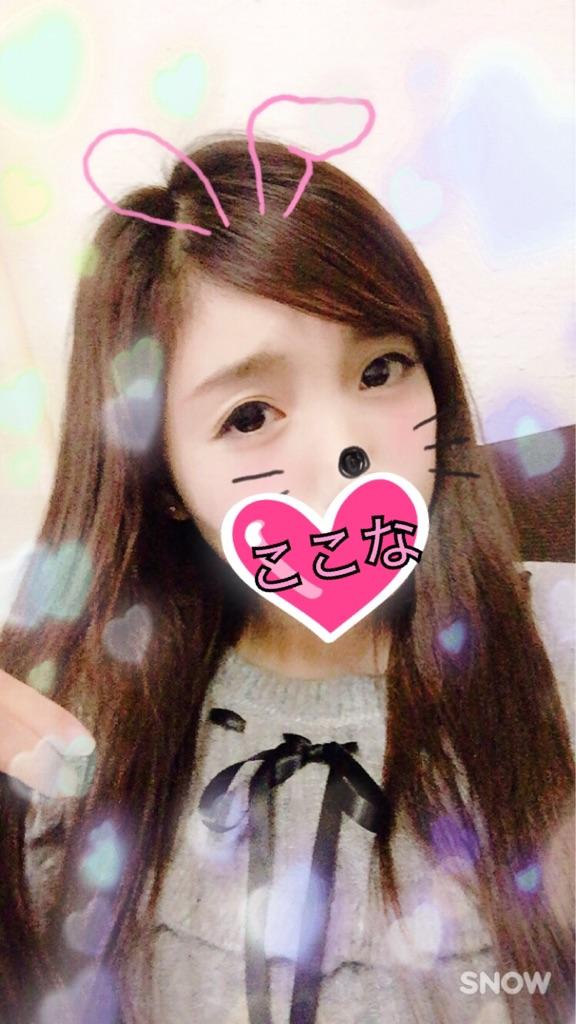 「出勤(*´꒳`*)」03/01(水) 20:27   ここなの写メ・風俗動画