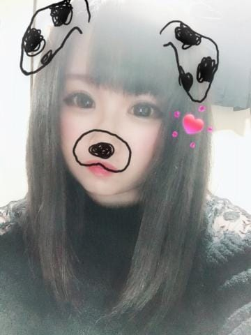 「おはよう( ᐢ˙꒳˙ᐢ )」12/06(木) 07:33   きいの写メ・風俗動画