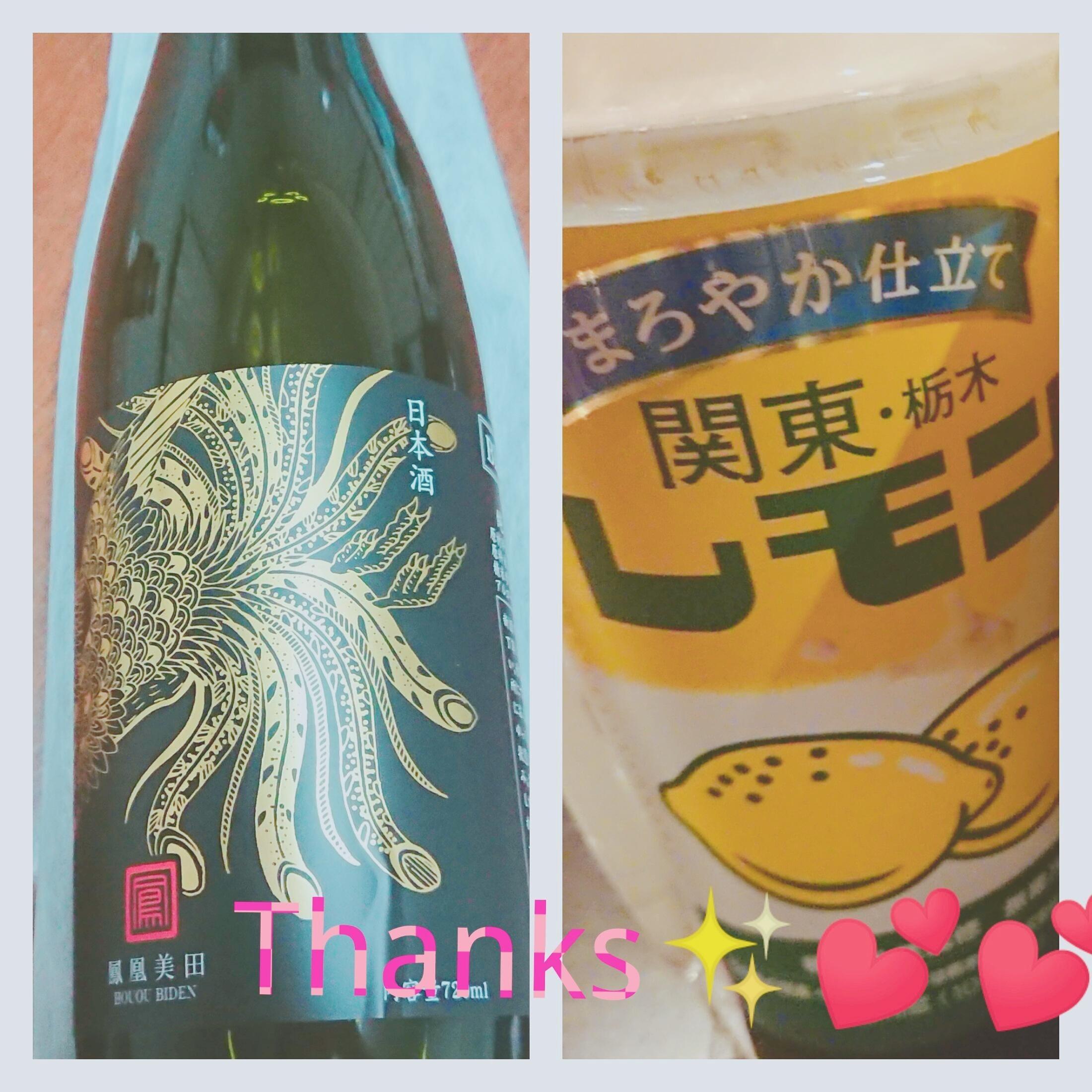 「昨日のお礼♪」12/06(木) 12:42 | れいかの写メ・風俗動画