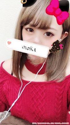 「かわいい!!」12/06(木) 12:53 | モカの写メ・風俗動画