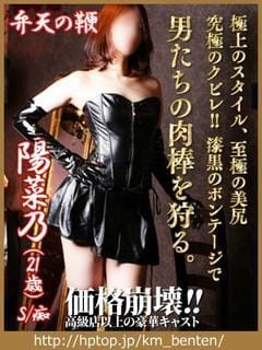 「出勤しました♪」12/06(木) 18:08 | 陽菜乃の写メ・風俗動画