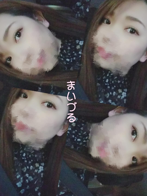 「#お知らせ*☆*」12/06(木) 18:50 | 舞鶴の写メ・風俗動画