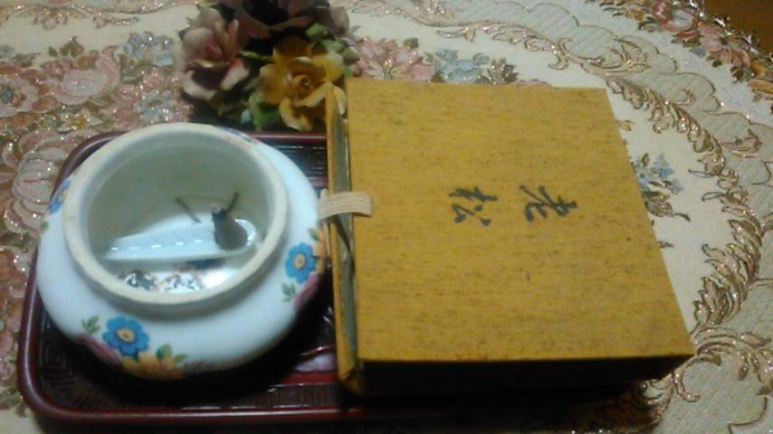 「こんばんはー!(^O^)」12/06日(木) 19:48 | 真由美(まゆみ)の写メ・風俗動画