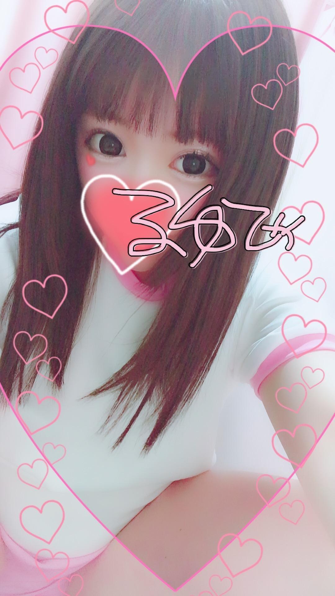 「わ〜♡」12/06(木) 20:00 | いおり☆激かわの写メ・風俗動画