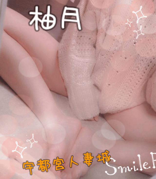 「すみません...」12/06(木) 21:25   柚月の写メ・風俗動画