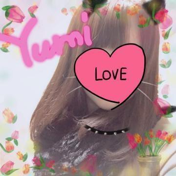 「嬉しい???」12/06(木) 23:00   ゆみの写メ・風俗動画
