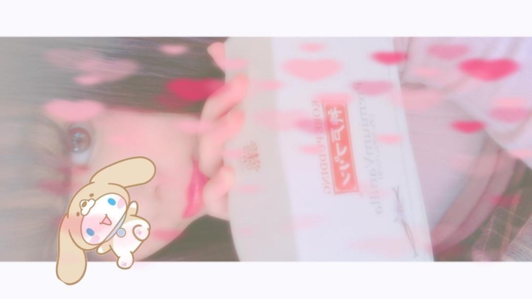 「テレパシーでお礼!」12/06(木) 23:21 | あゆみの写メ・風俗動画