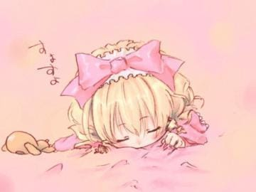 「おやすみ(⸝ᵕᴗᵕ⸝⸝)♡」12/07(金) 00:59 | りりあ【S級☆ミニマム美尻M妻】の写メ・風俗動画