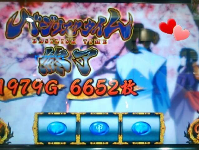 「御礼(´▽`*)4日福山トロピカーナのY様へ♪」12/07(金) 06:38   せんり◇アナルが最高◇の写メ・風俗動画