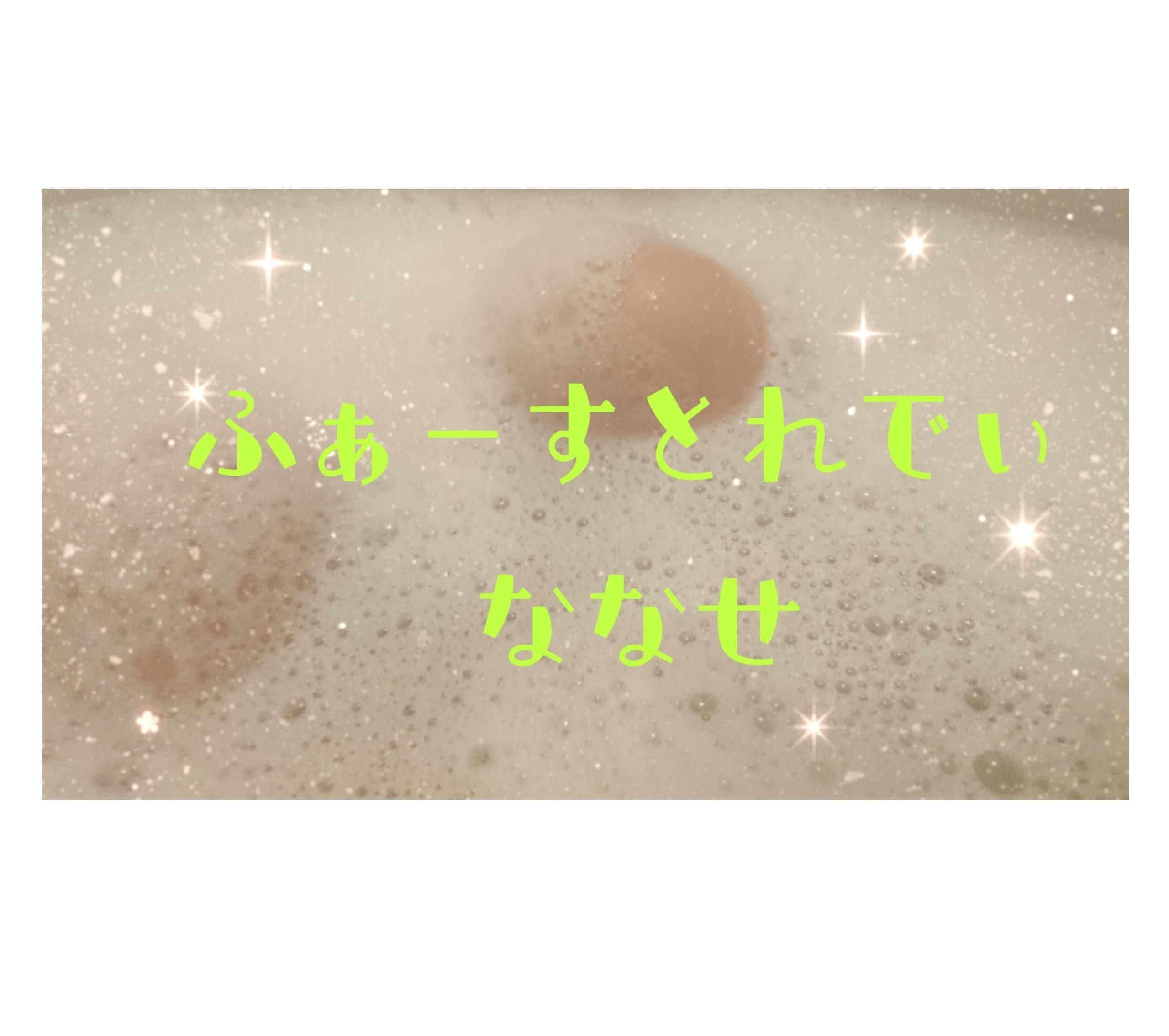 「«おはよ、寒くない?»」12/07日(金) 08:57 | ななせの写メ・風俗動画
