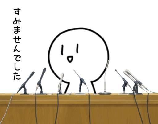 「£謝罪£」12/07(金) 09:13 | かえでの写メ・風俗動画