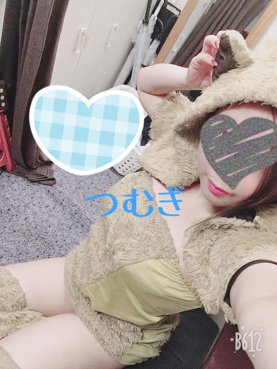 ツムギ「つむつむにっき」12/07(金) 09:54 | ツムギの写メ・風俗動画