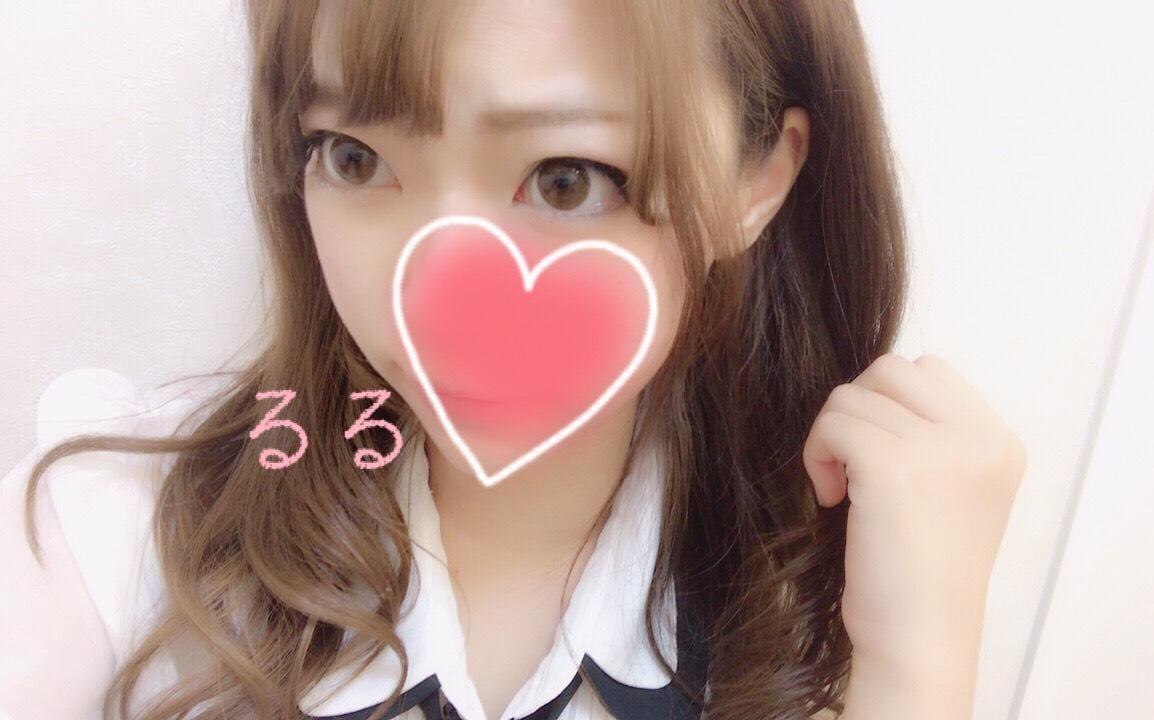「さむい(*`н´*)」12/07(金) 10:22 | るるの写メ・風俗動画