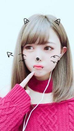 「こんにちわ」12/07(金) 12:04 | モカの写メ・風俗動画