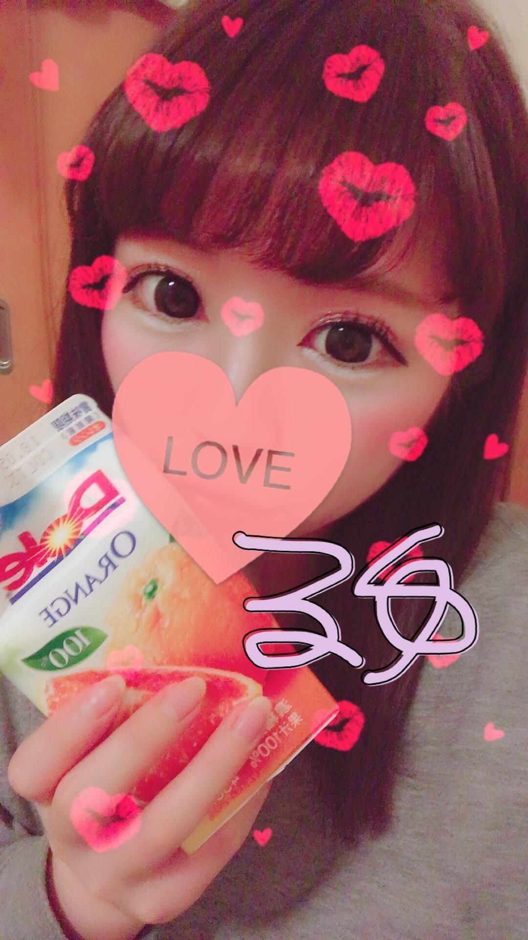 「おはよ♡」12/07(金) 13:16 | いおり☆激かわの写メ・風俗動画