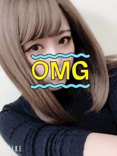 「OMG(´・ω・`)」12/07(金) 15:16 | モカの写メ・風俗動画