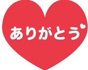 「今日もありがとうございます〜」12/07(金) 16:06 | るいの写メ・風俗動画