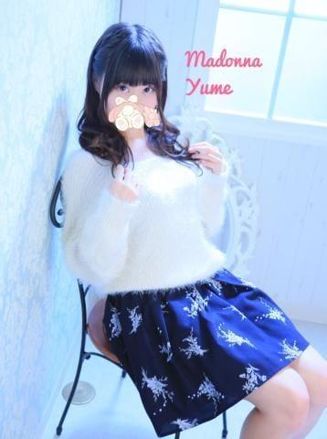「?嬉しい...♪」12/07(金) 17:36   ユメの写メ・風俗動画