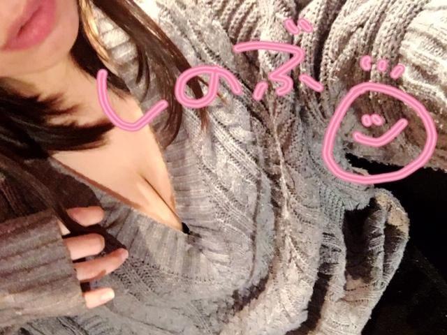 「*.お礼」12/07(金) 18:23 | しのぶの写メ・風俗動画