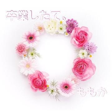 「((o(^∇^)o))」12/07(金) 18:37 | ももかの写メ・風俗動画