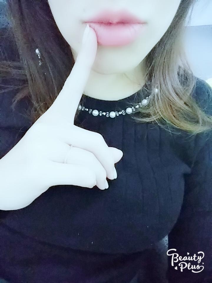 「お礼です?」12/07日(金) 18:39   あい(愛妻クラス)の写メ・風俗動画